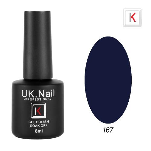 Гель-лаки  UK.Nail  8 мл, №167