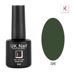 Гель-лаки  UK.Nail  8 мл, №126