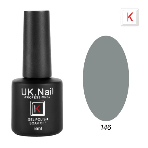 Гель-лаки  UK.Nail  8 мл, №146