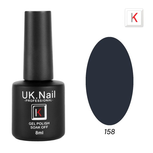 Гель-лаки  UK.Nail  8 мл, №158