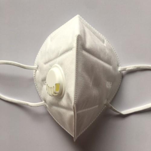 Маска-респиратор,многоразовая с фильтром.(белая) KN95