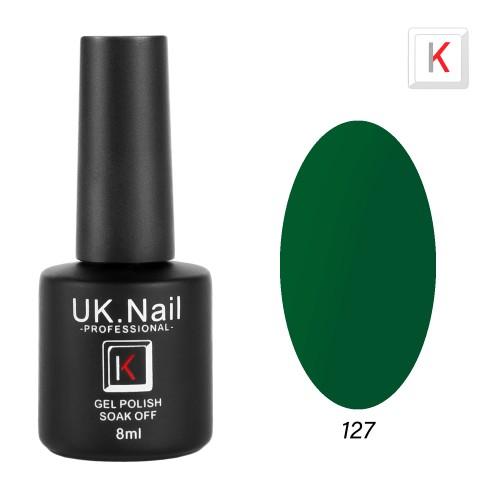 Гель-лаки  UK.Nail  8 мл, №127