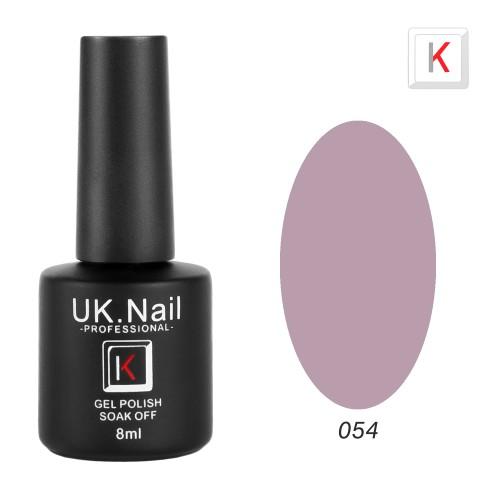 Гель-лаки  UK.Nail  8 мл, №54
