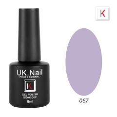 Гель-лаки  UK.Nail  8 мл, №57