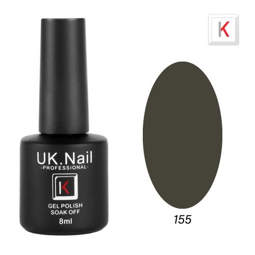 Гель-лаки  UK.Nail  8 мл, №155