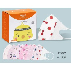 Защитная маска для лица, детская  (20 штук в упаковке.)