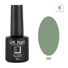 Гель-лаки  UK.Nail  8 мл, №91