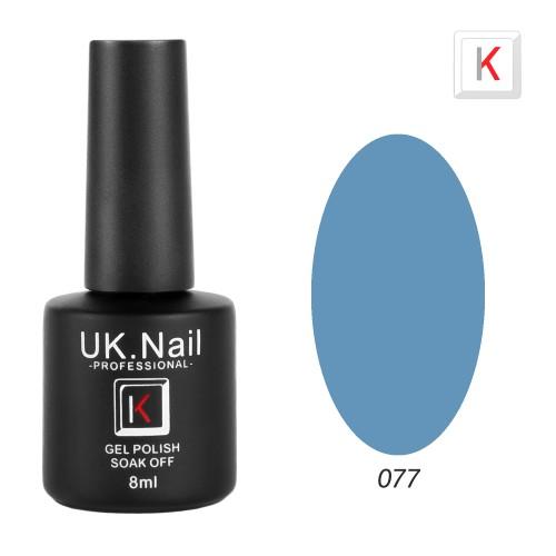 Гель-лаки  UK.Nail  8 мл, №77