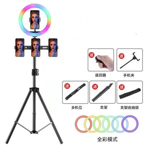 Лампа светодиодная кольцевая  для селфи M-33