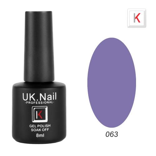 Гель-лаки  UK.Nail  8 мл, №63
